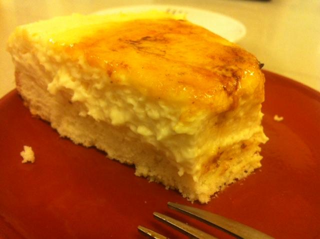 The incredible Crema Catalana Pie